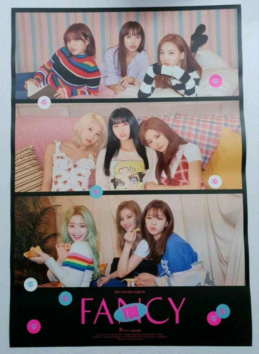 twice fancy もも
