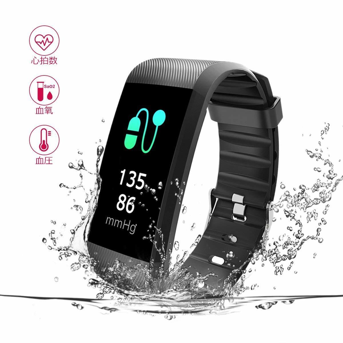 ba9244fd0e 新品○スマートウォッチ 心拍計 スマート ブレスレット 血圧測定 歩数計 腕時計 活動量計