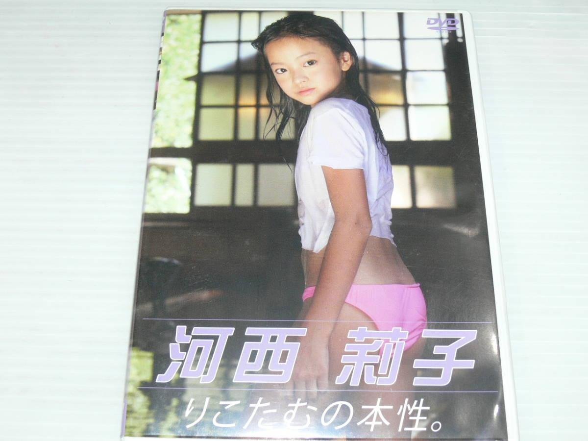 河西莉子さんの画像その82