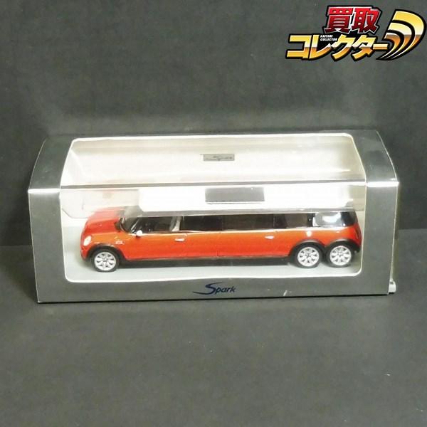 S S034a Minimax 143 S0700 Mini Xxl 2004