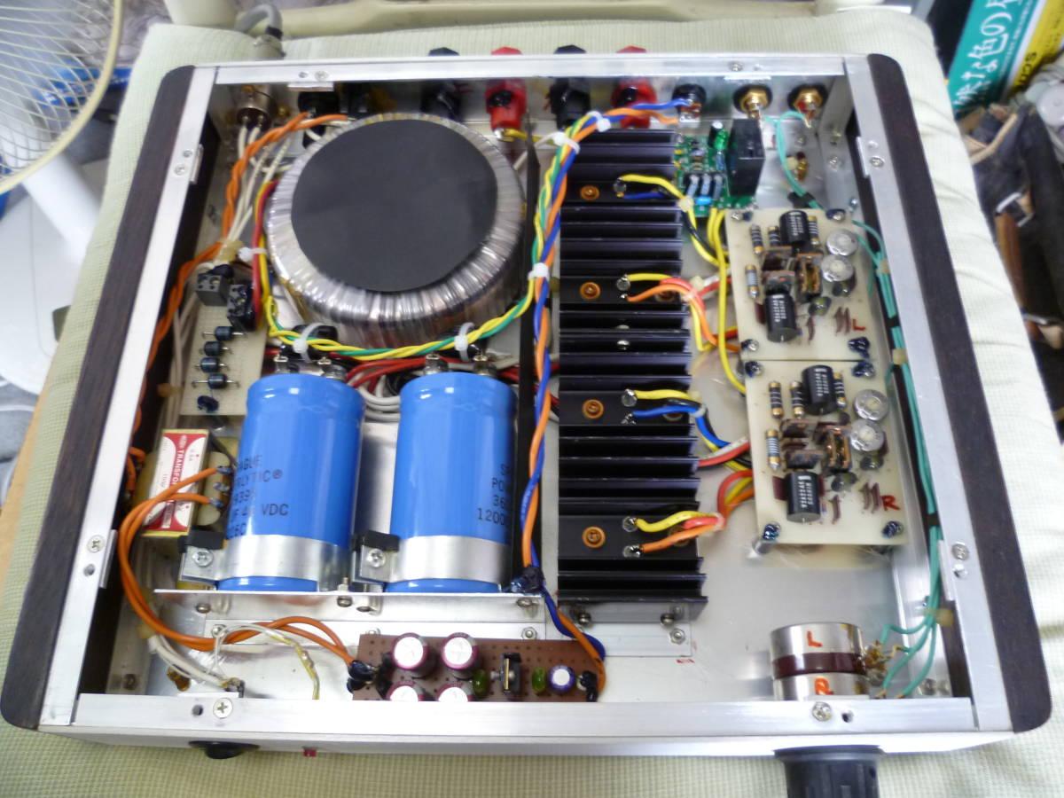 20w Audio Amplifier Circuit Using Tda1552q