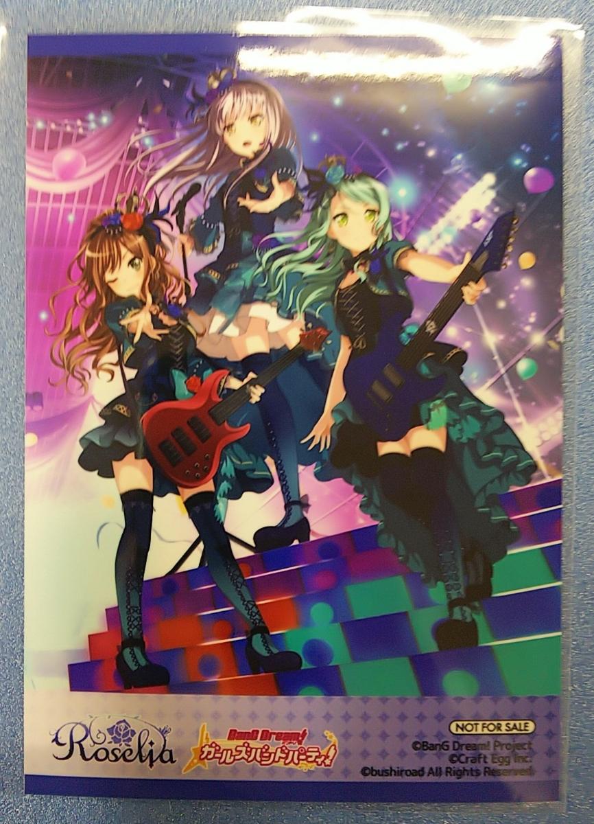 ロゼリア Roselia 1st Album Anfang BanG Dream! バンドリ!ガールズバンドパーティ!CD特典