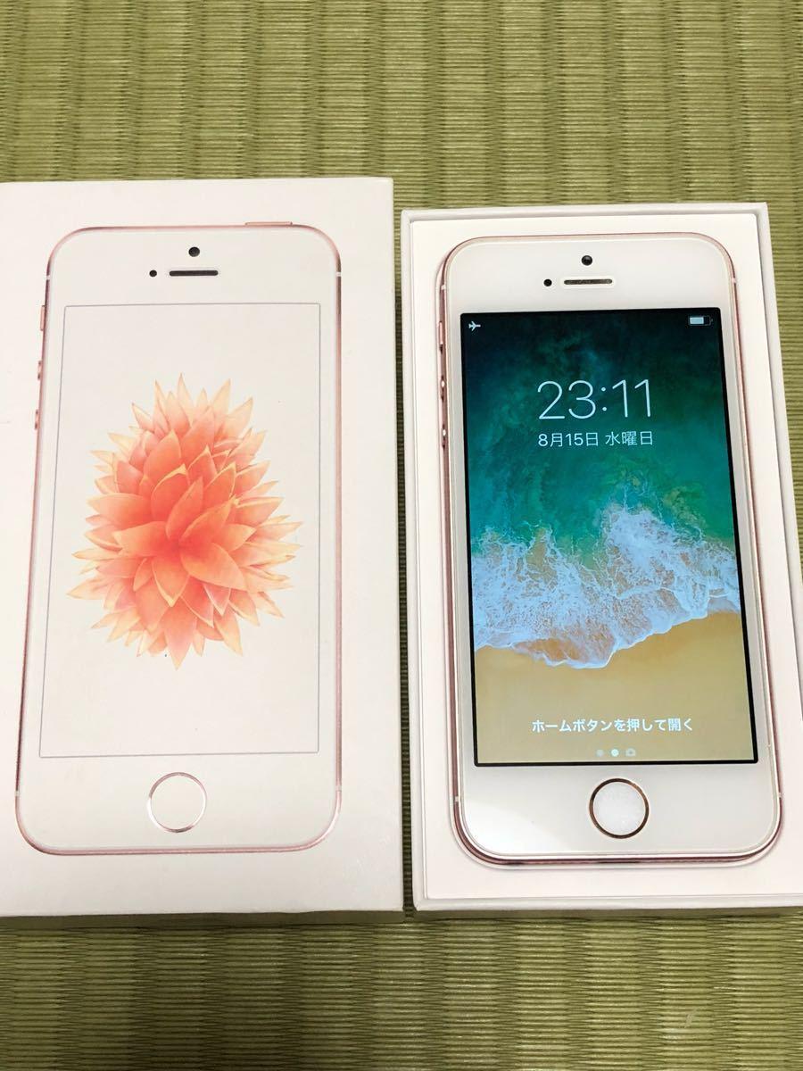 fa304f0e46 美品 Apple iPhone SE 64gb simフリー 国内版 ローズゴールド アクティベート済み 箱と