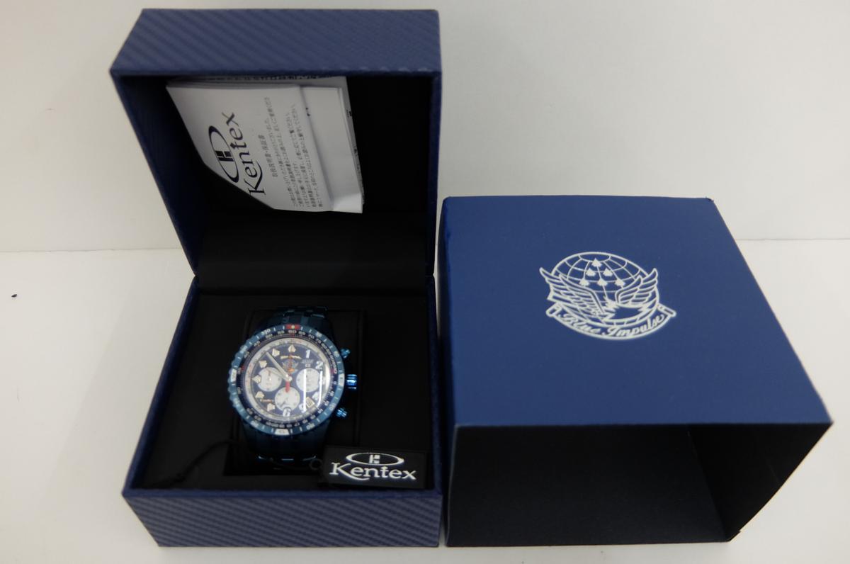 436b224b18 キングラム[25]KENTEX ケンテックス ブルーインパルス S683M-07 メンズ腕時計 クロノグラフ