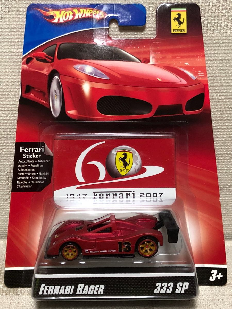 Set Pegatinas Ferrari Scuderia Ferrari