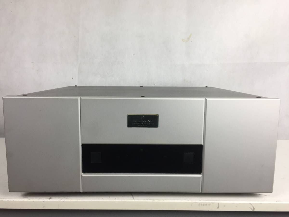 20w Audio Amplifier Circuit Using Tda1552q Goldmund Memesis28 1