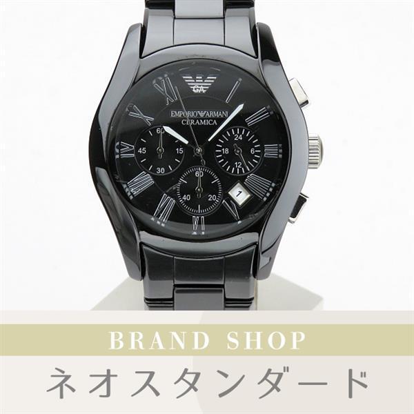 35a7d1d8e9 1円~ エンポリオアルマーニ セラミカ クロノグラフ 腕時計 AR1400 クオーツ EMPORIO ARMANI 中古の1