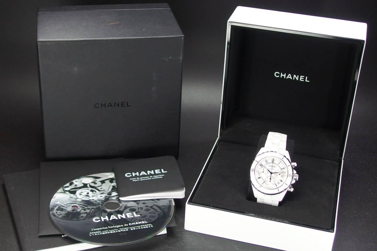 406a85c376ff CHANEL シャネル J12 クロノグラフ 41mm Ref.H1007 ホワイト セラミック 自動巻き メンズ 腕時計 ギャラ