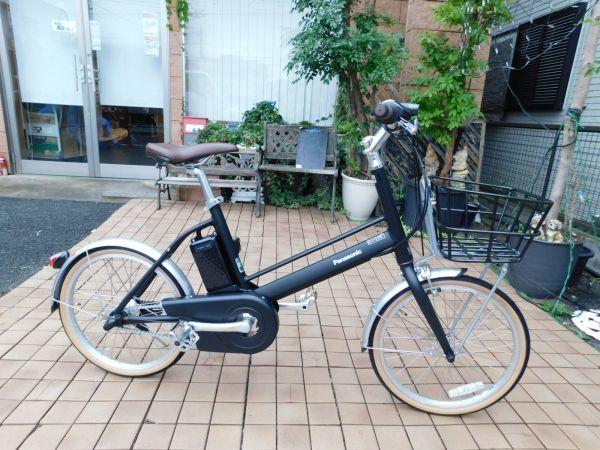 jコンセプト 自転車 中古