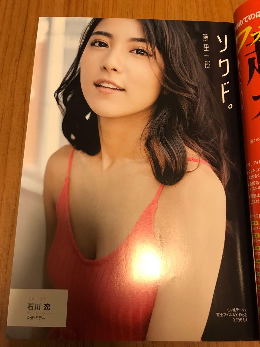 pollyfan fucks-21 027 pollyfan fuck 100 chan 一双麻希 フォトコン2016年9月号☆石川恋