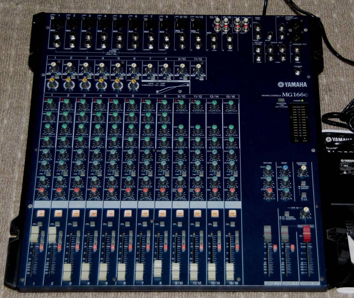 Yamaha Mg10xu 10 Input Stereo Mixer With Effects Pac
