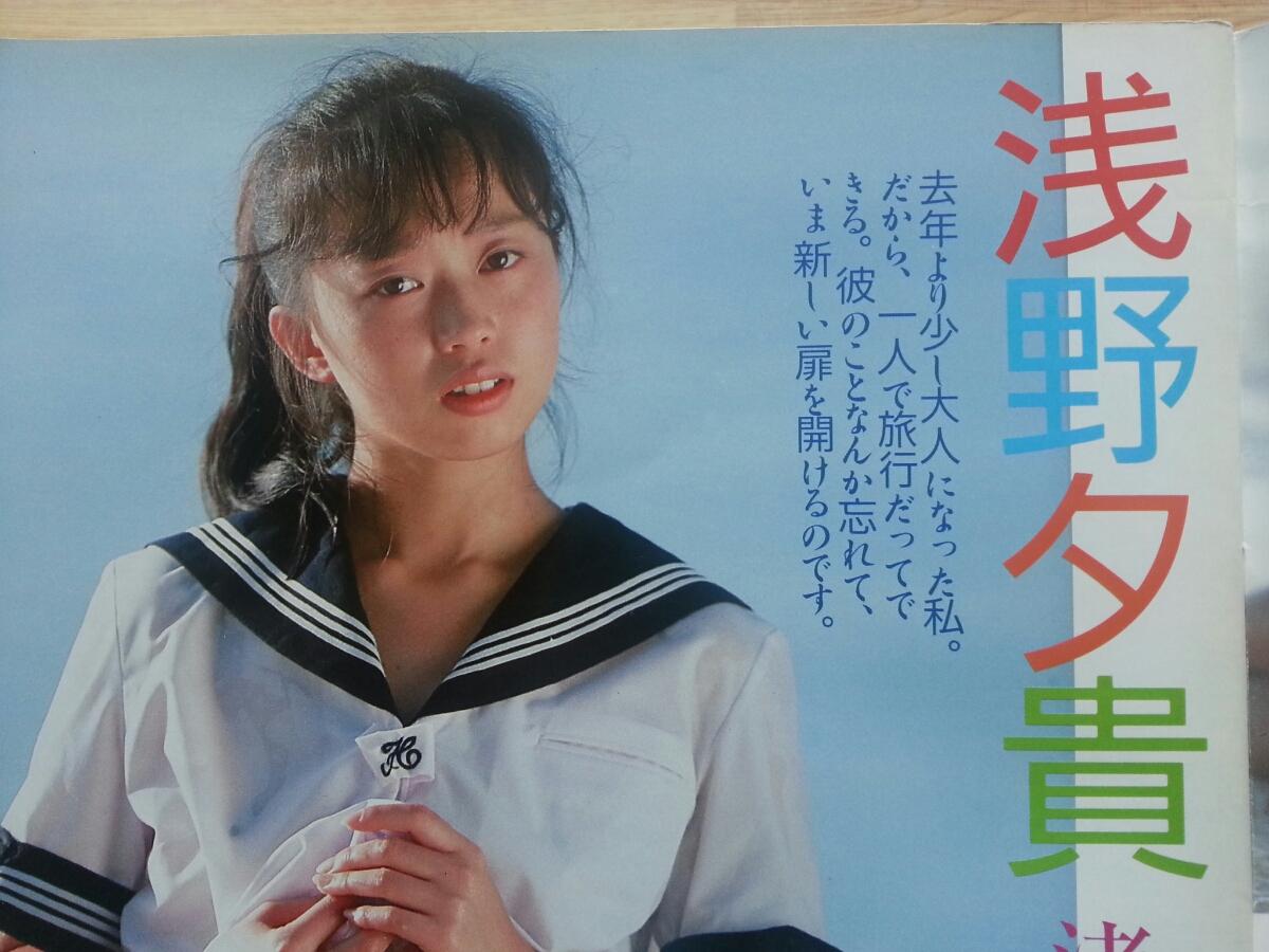 美少女CLUB ヌード 147na LPL 【雑誌】美少女CLUB 1989年 2月号 セーラーギャルズ ...