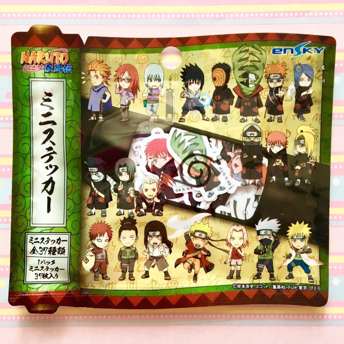 新品】NARUTO☆ミニステッカー 1パック(37枚入り)ナルト