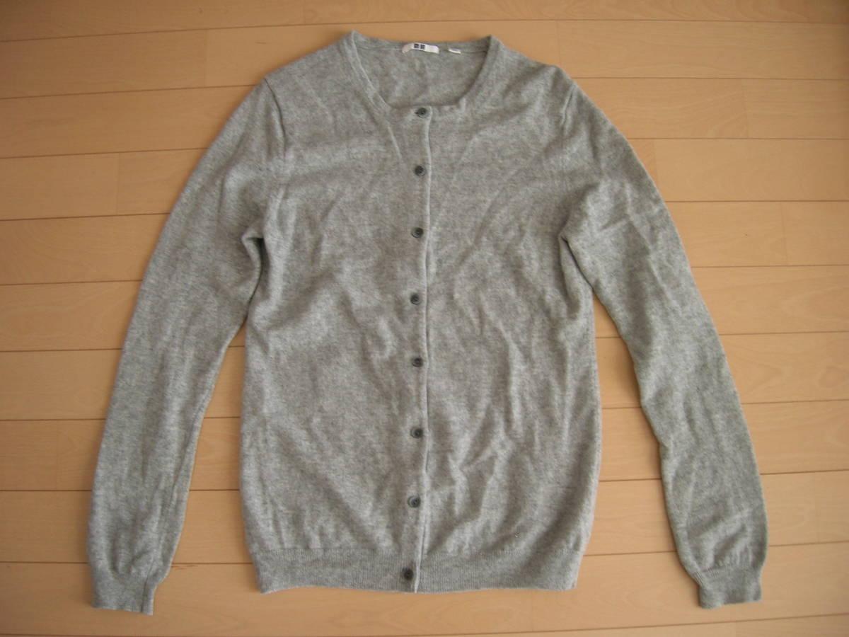 62a351df186ab UNIQLO ユニクロ レディース カシミヤ100% カーディガン セーター L グレーの1番目の画像