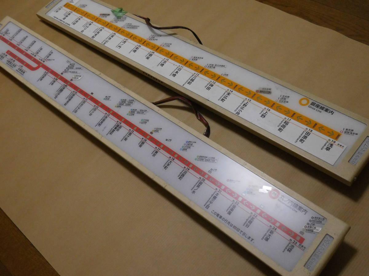 東京 メトロ 銀座 線 路線 図