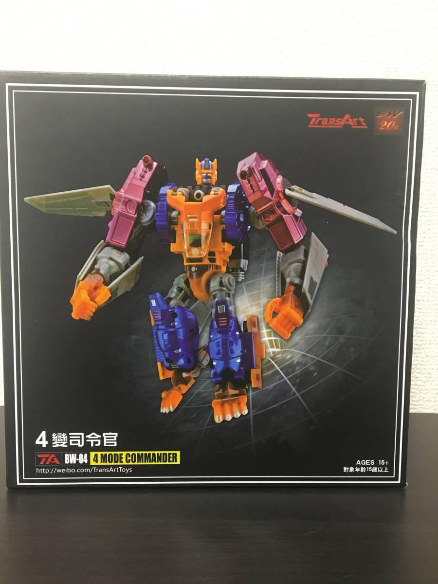 TransArt 4 Mode Commander Accessories Toys For Figure Robot