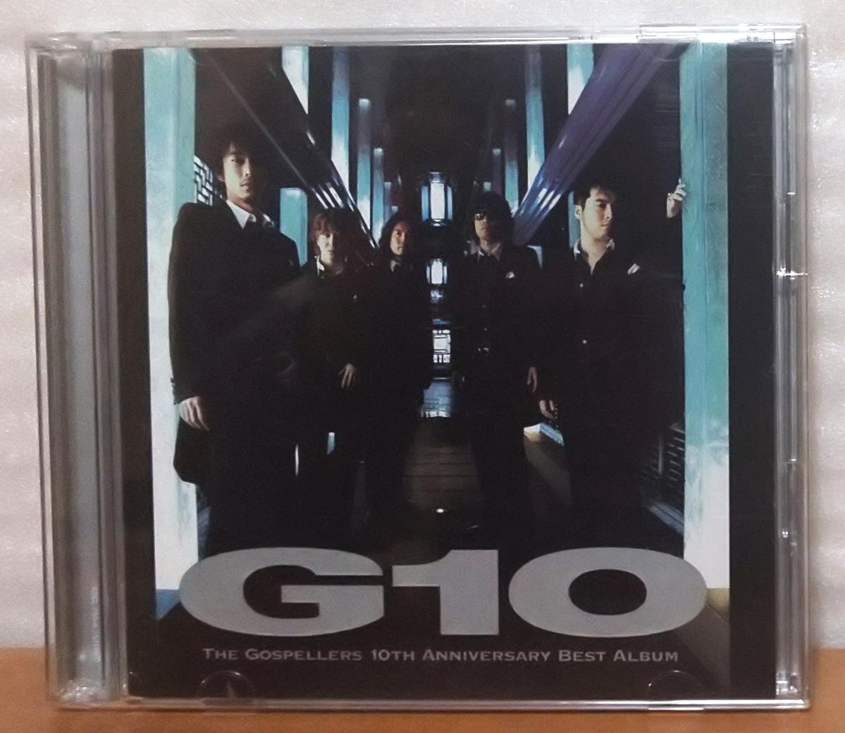 gospellers g10