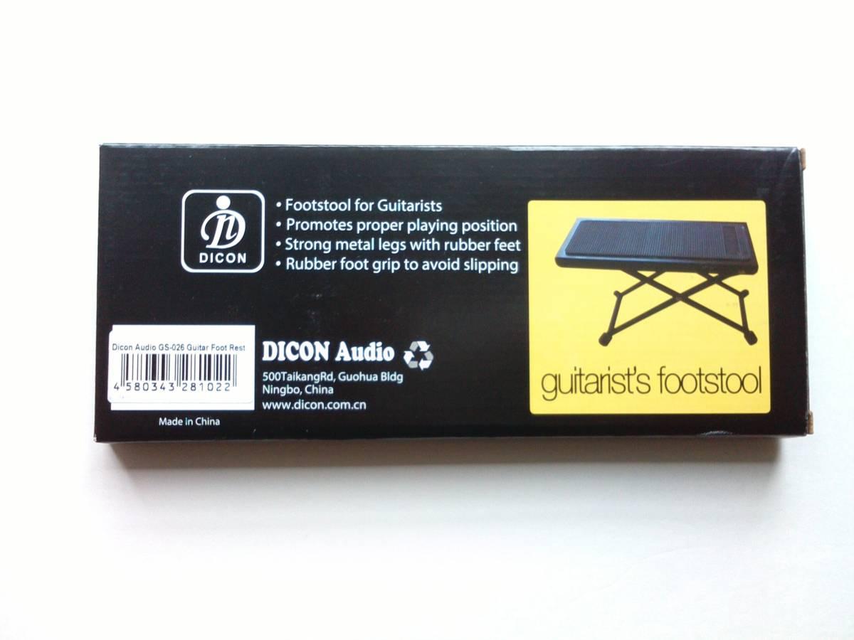 Dicon Audio GS-026 Guitar Footrest