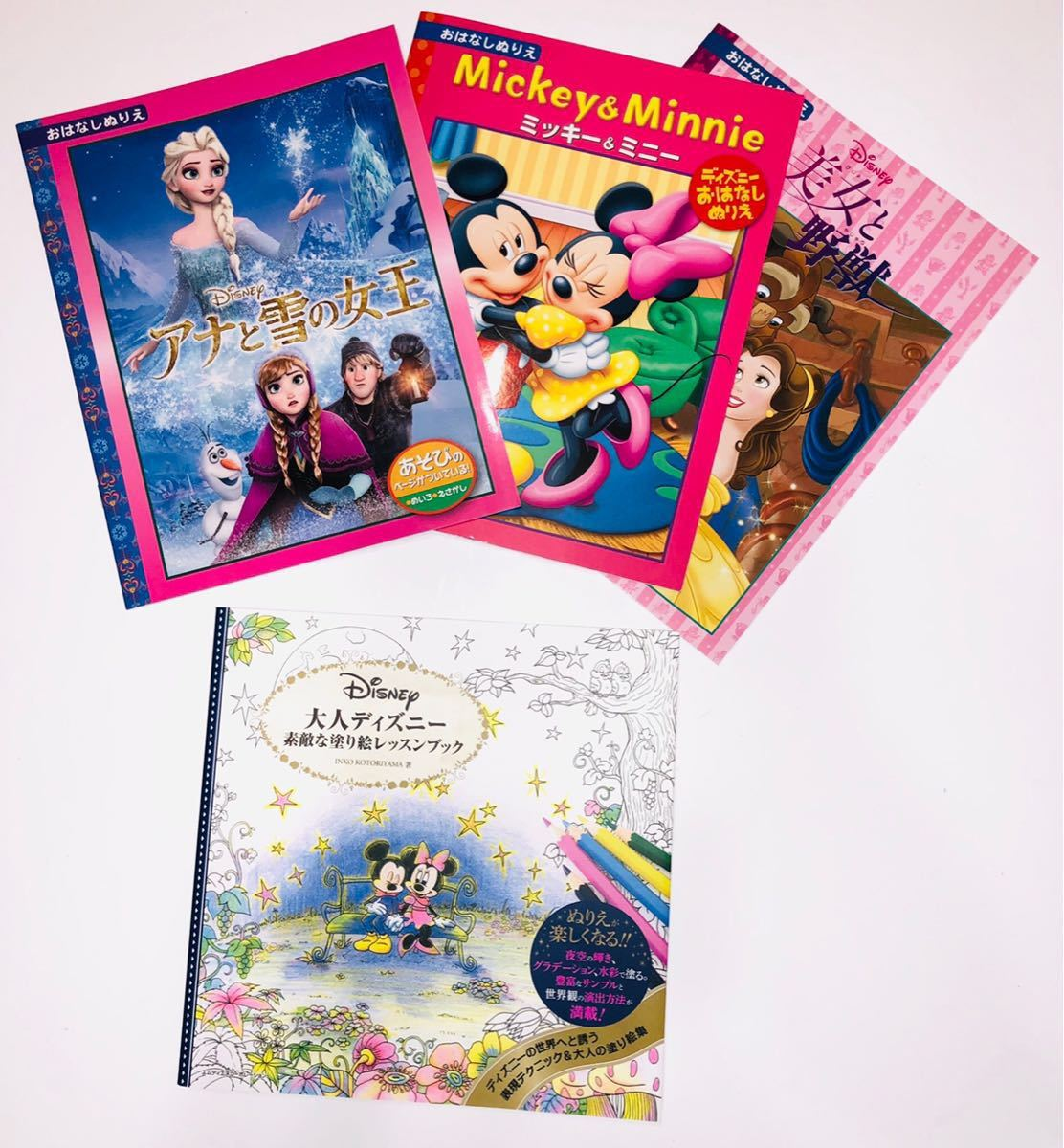 ディズニー 塗り絵セット アナ雪 美女と野獣 ミッキーミニー の落札情報