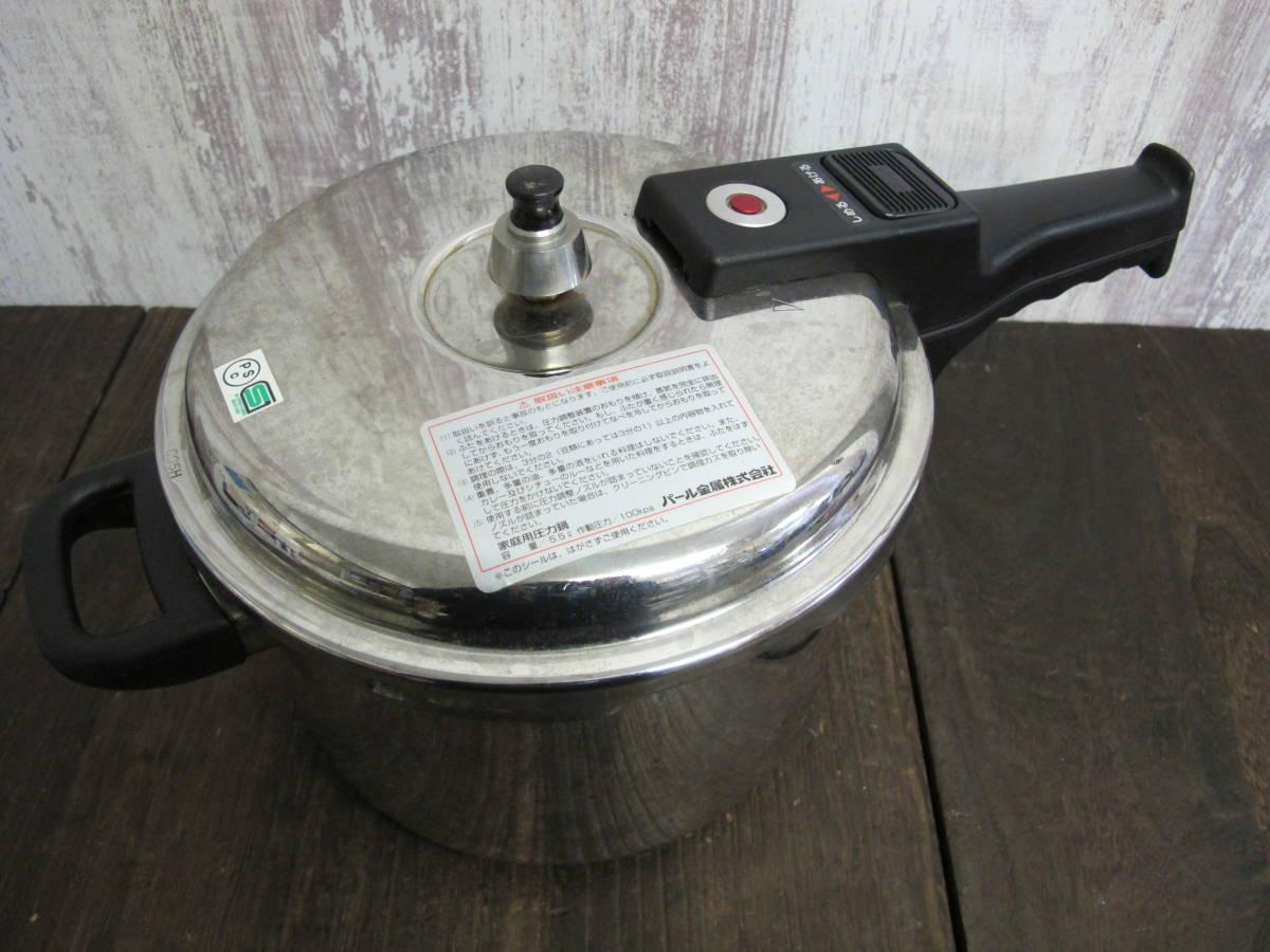 鍋 パール 金属 圧力