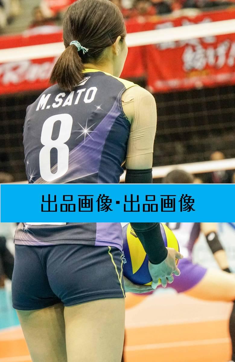 女子 佐藤 美弥 バレーボール