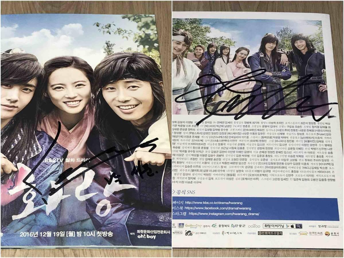 サイン 韓国 ドラマ