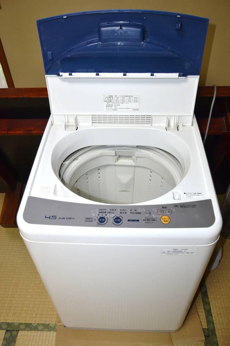 パナソニック 洗濯 機 槽 洗浄