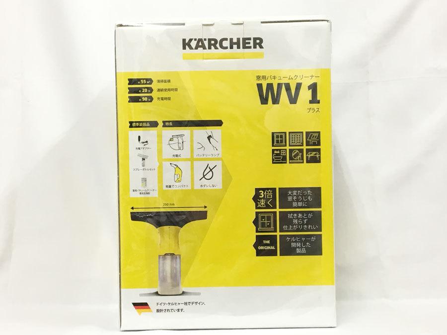 ケルヒャー 窓 用 バキューム クリーナー wv1 プラス