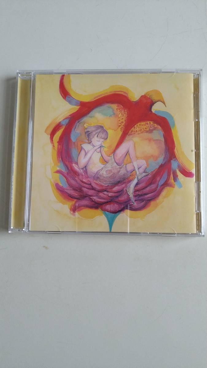 パプリカ 米津 玄 師 cd