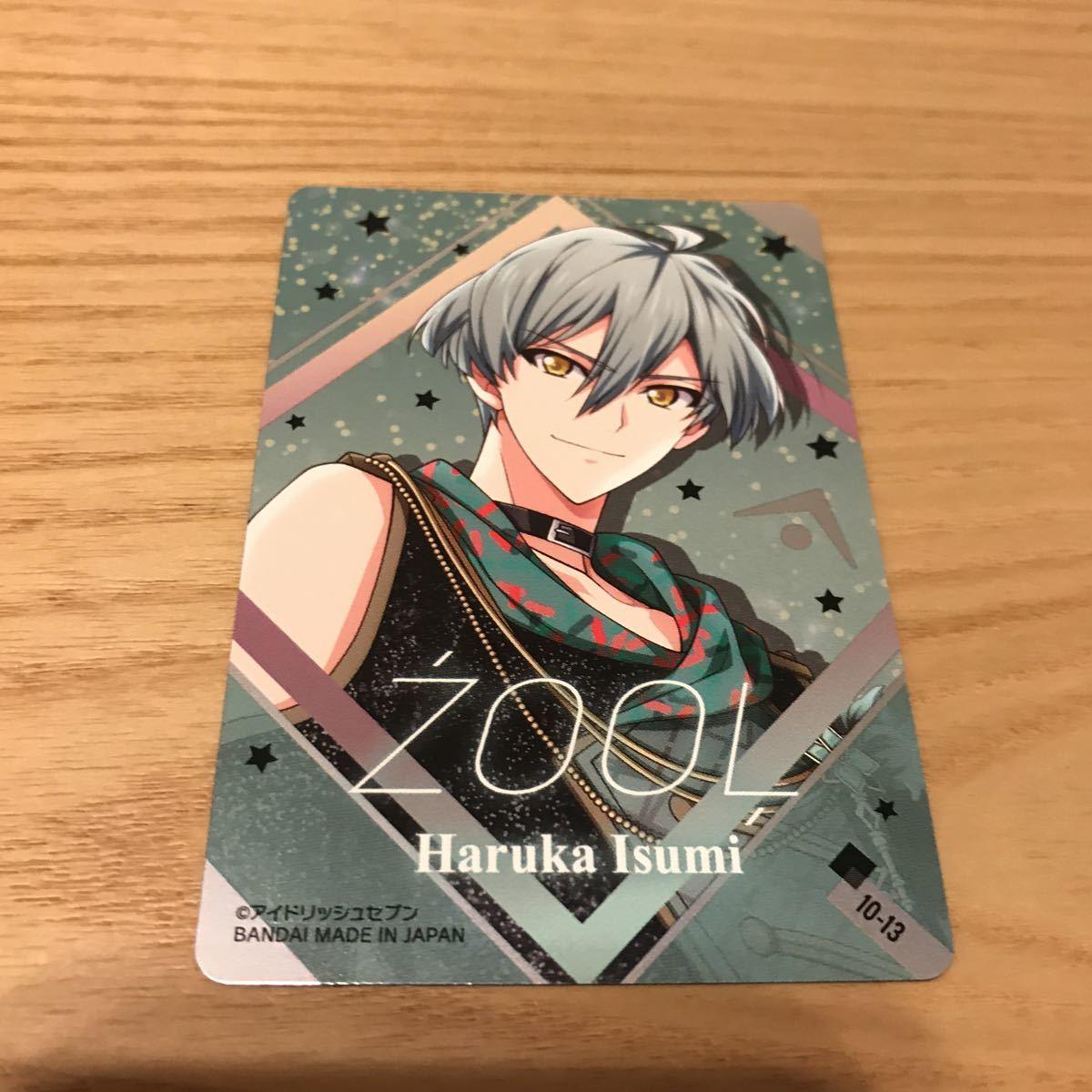 アイド リッシュ セブン メタル カード 13