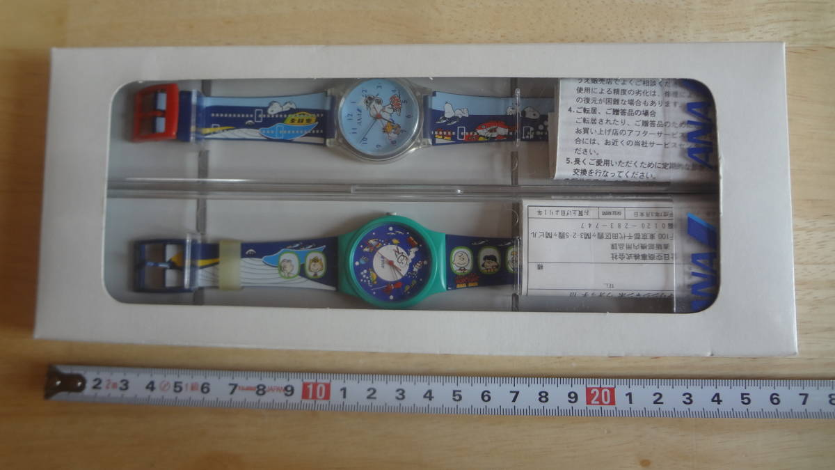 dc74e2c19b ANA マリンジャンボウォッチ スヌーピー 2本セット 未使用品 電池切れ ジャンク品の