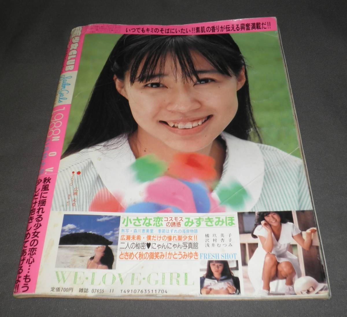 美少女CLUB ヌード IV動画】美少女パイパン倶楽部 みくる - ☆Free JAV IV ...