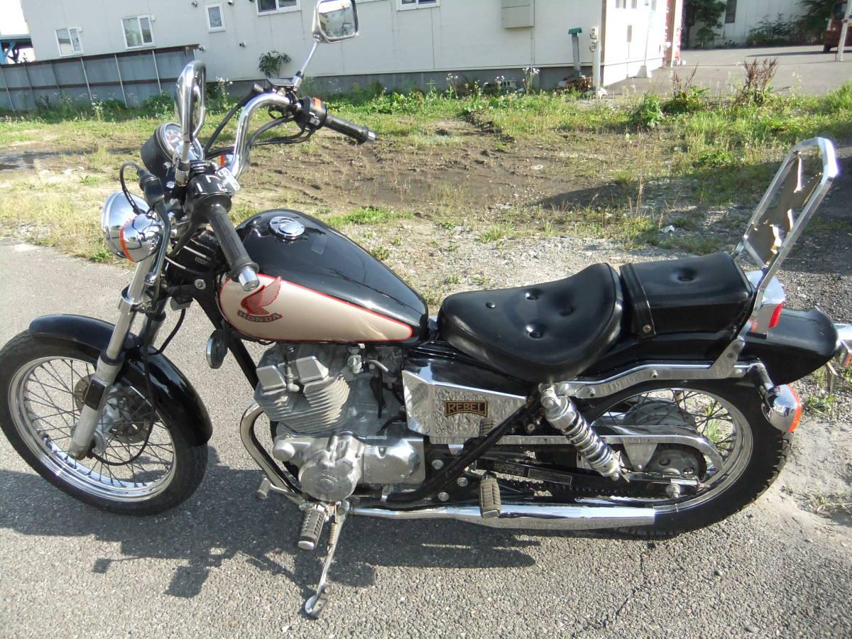 中古 レブル 250