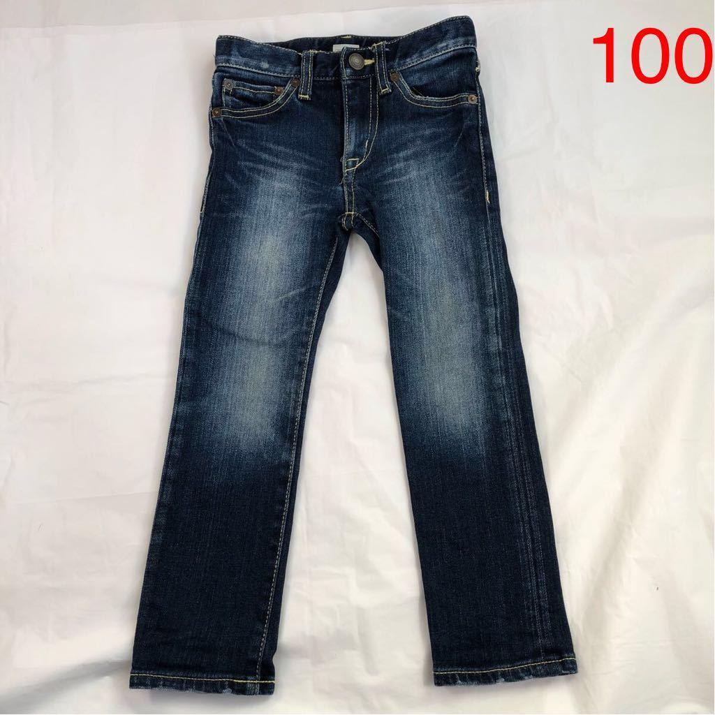 8e3bf635a44ee バックナンバー キッズ デニム パンツ 100 男の子 女の子 送料185円 ジーパン ジーンズ BACK NUMBER KIDS