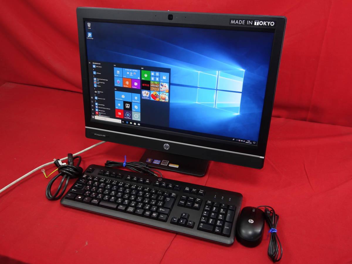 中古】【Core i5-3470S】 HP Compaq Pro 6300 All-in-One