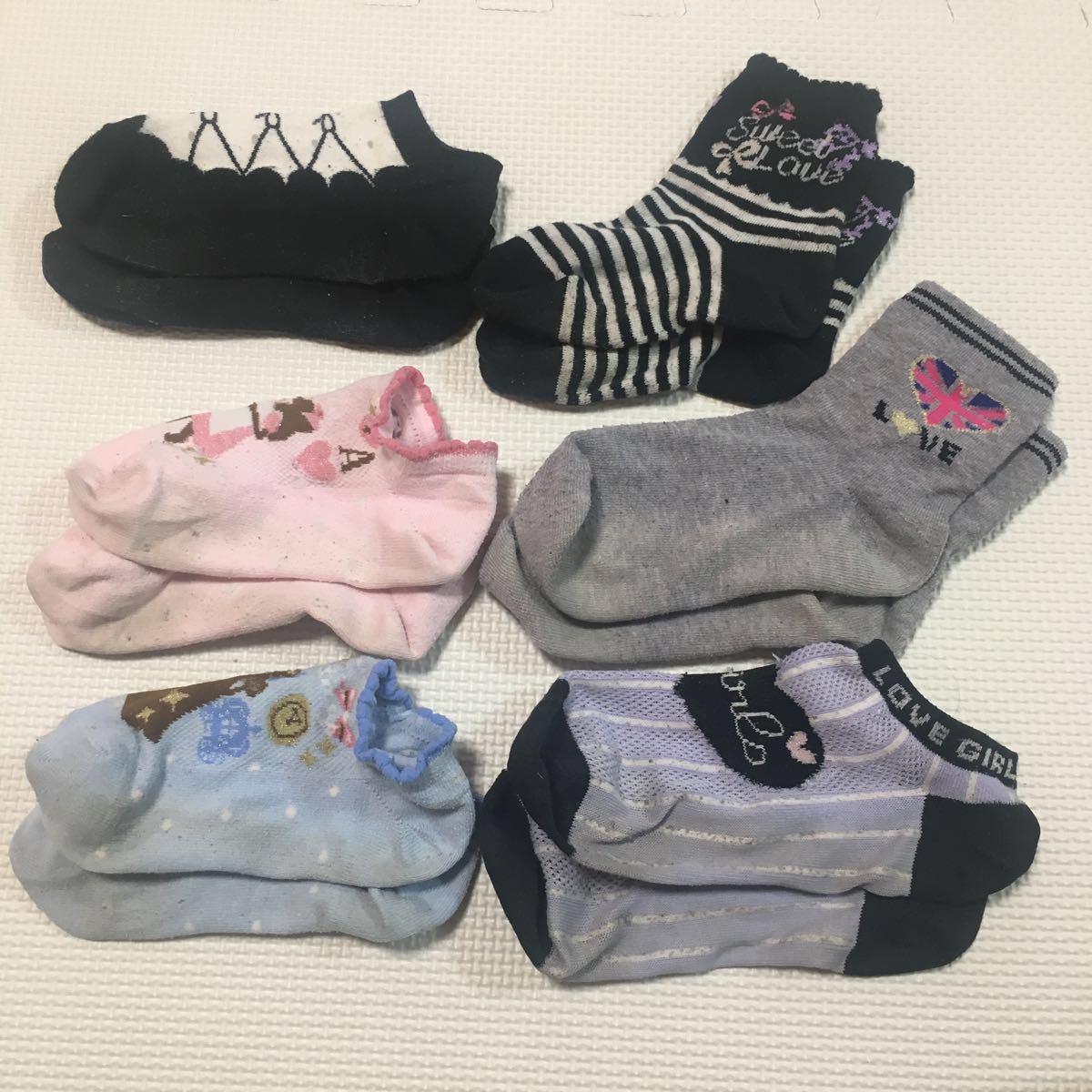 女子小学生 靴下