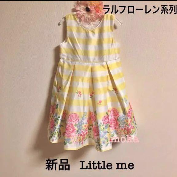 347a037ce077f 新品 Little me 110 120 リトルミー ワンピース 花柄 フラワー 結婚式 お誕生日 ドレス