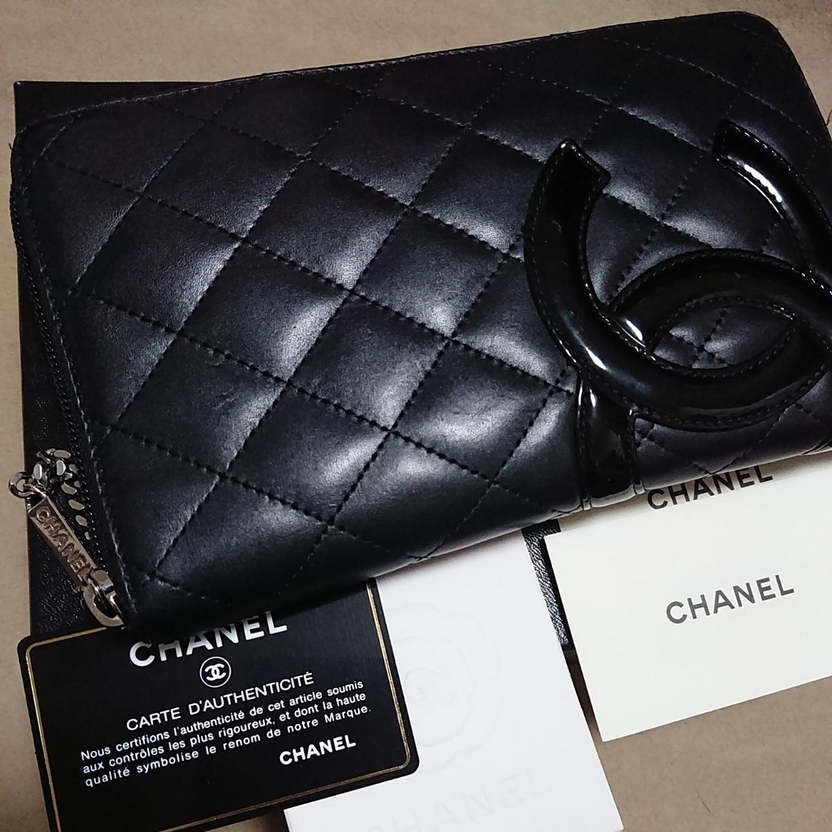 b98643c30b96 美品 シャネル CHANEL カンボンライン 長財布 ラウンドファスナー ブラック 黒の1番目の画像