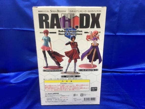 2 Aslan Zala Excellent Model RAHDX Mobile Suit Gundam SEED DESTINY