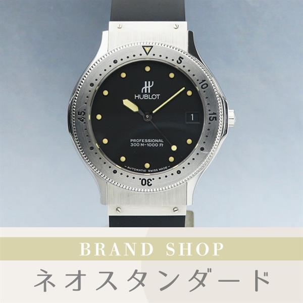 best loved e9053 f40e2 1円~ ウブロ MDM ダイバー プロフェッショナル Ref1550.127.1 ...