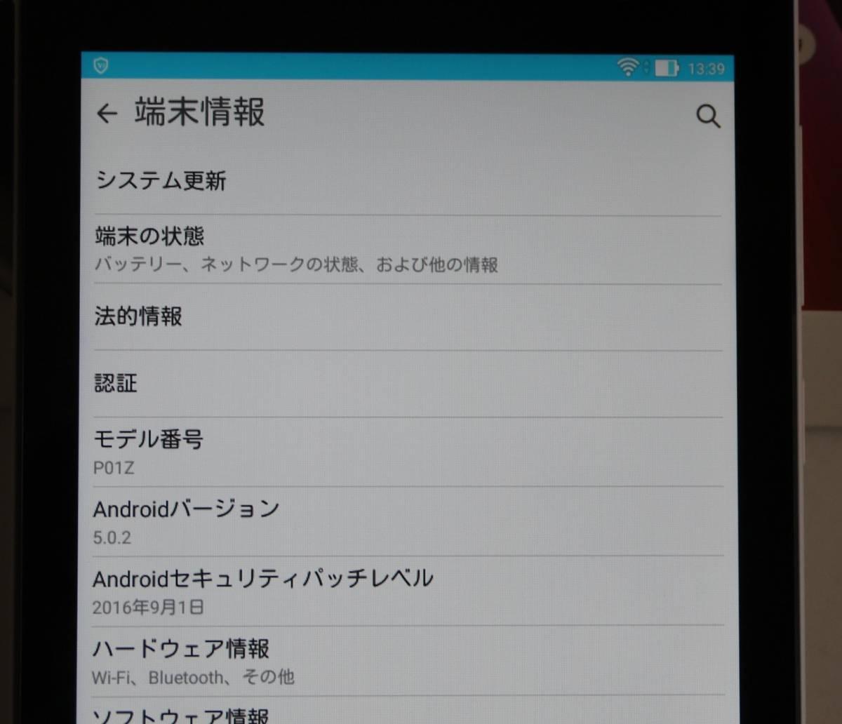 美品☆エイスースASUS ZenPad 7 0 白 P01Z (Z170C) ホワイト