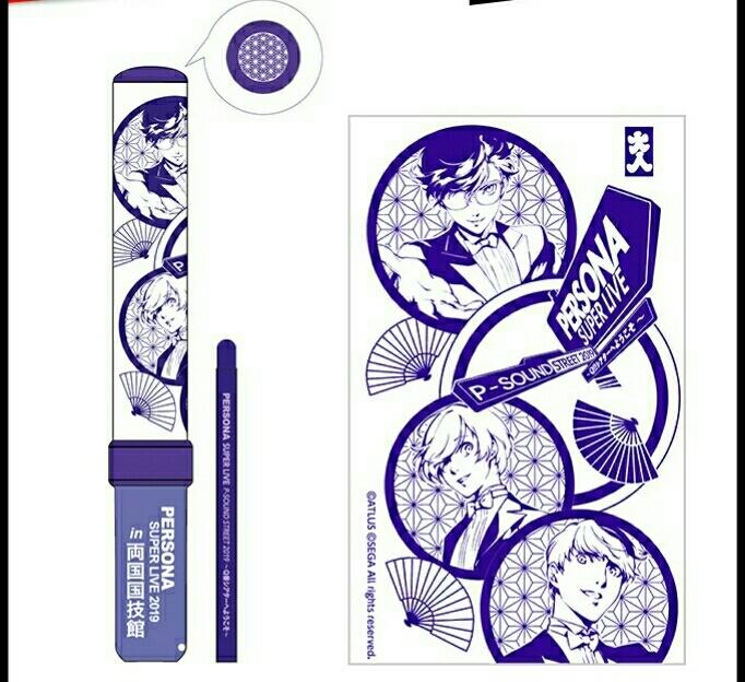 PERSONA 3 4 5 Pen Light PERSONA SUPER LIVE P SOUND STREET