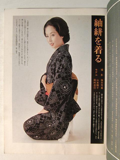 紀子 藤間 松本幸四郎の家系図が凄い!兄弟仲が悪い?嫁さん、息子と娘、孫の名前は?