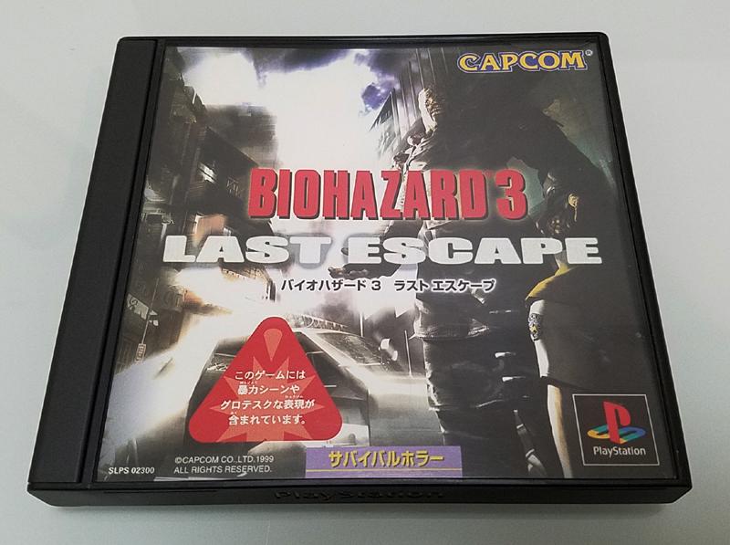 Last 3 バイオ escape ハザード