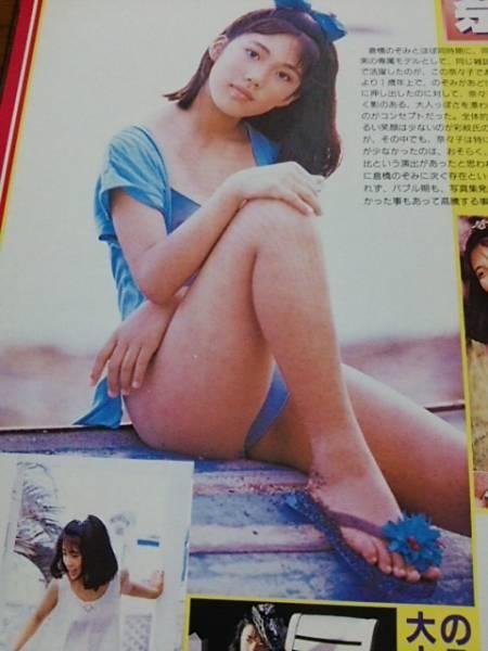山添みづき 裸 11才 Petittomato Nude諏訪野しおり裸十二歳 | CLOUDY GIRL PICS