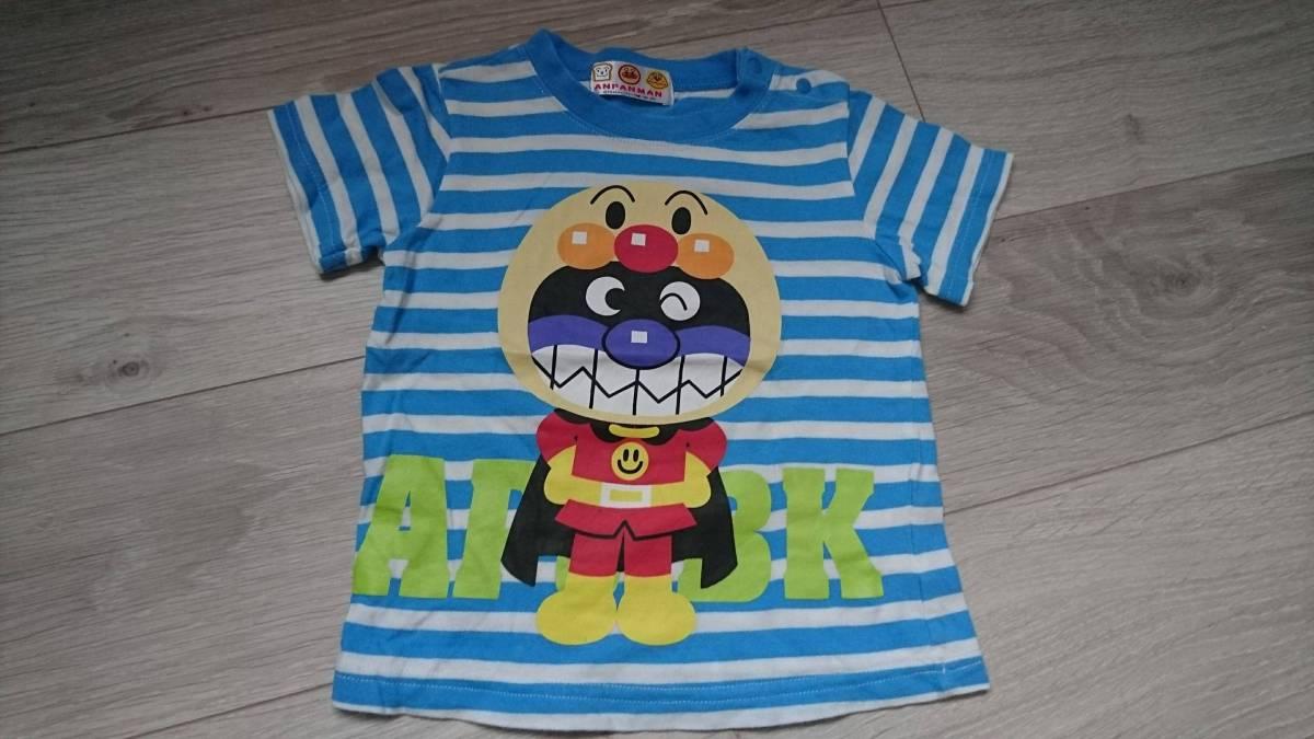 435038352ee97 中古 ♪アンパンマン♪ボーダー柄の半袖Tシャツ(90)オフホワイト×濃 ...