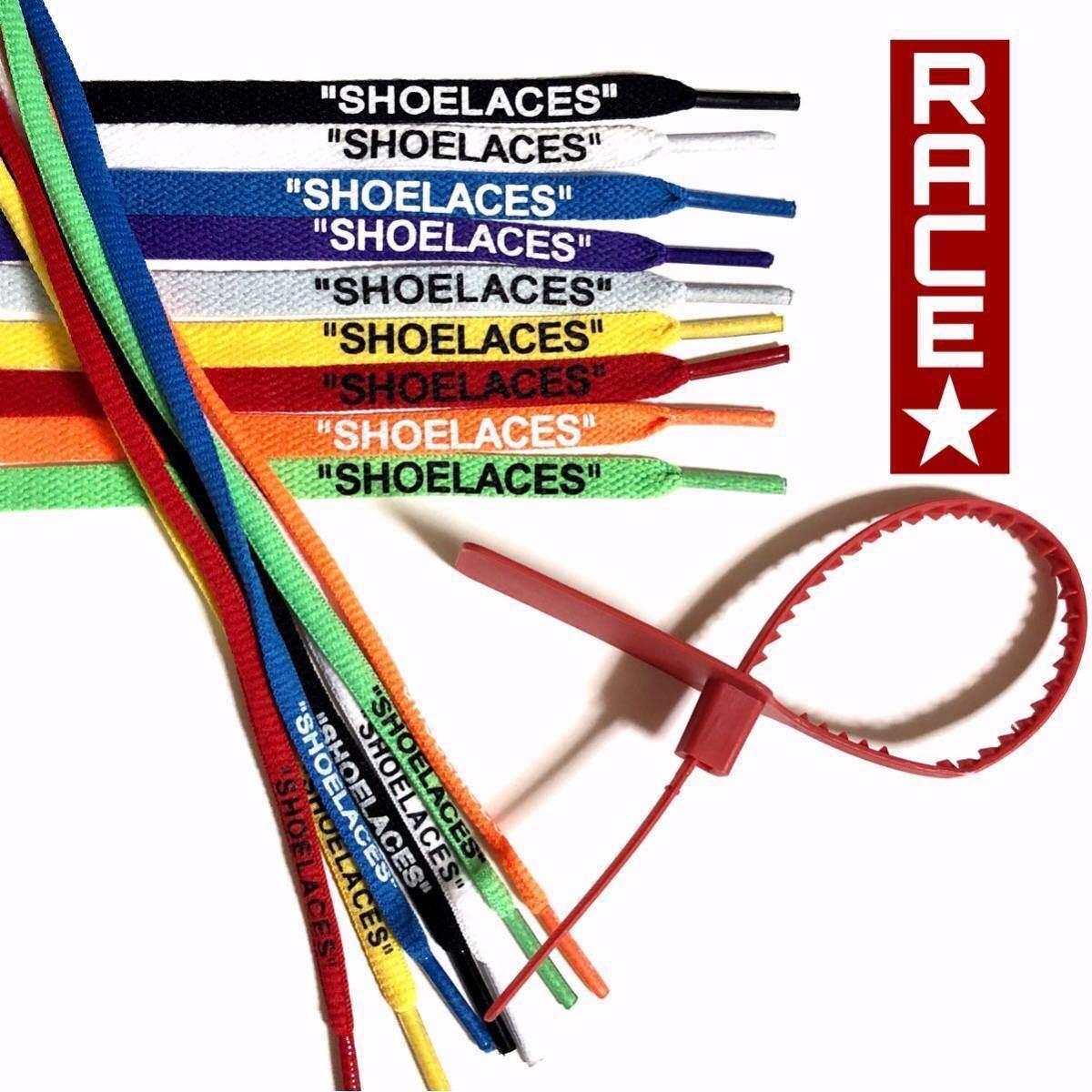 送料無料【新品未使用】off,white nike the ten shoelaces virgil abloh