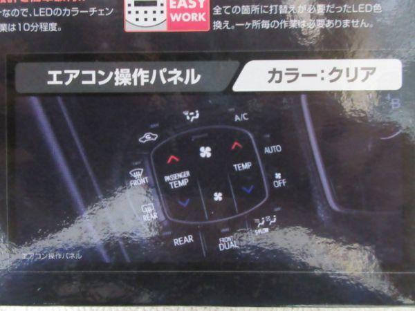 グリル インサート (海外取寄せ品) ZMAUTOPARTS Cadillac Srx Suv フロント Billet Grille Upper フード