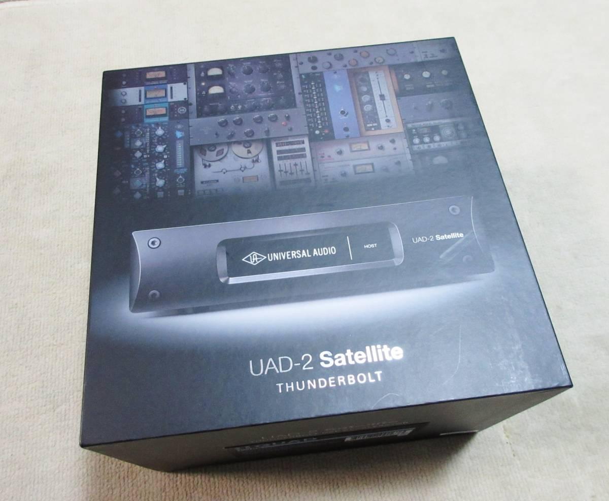 Uad-2 Quad Satellite Plus 13 Plugins Pro Audio Equipment Musical Instruments & Gear 2019 Fashion Universal Audio