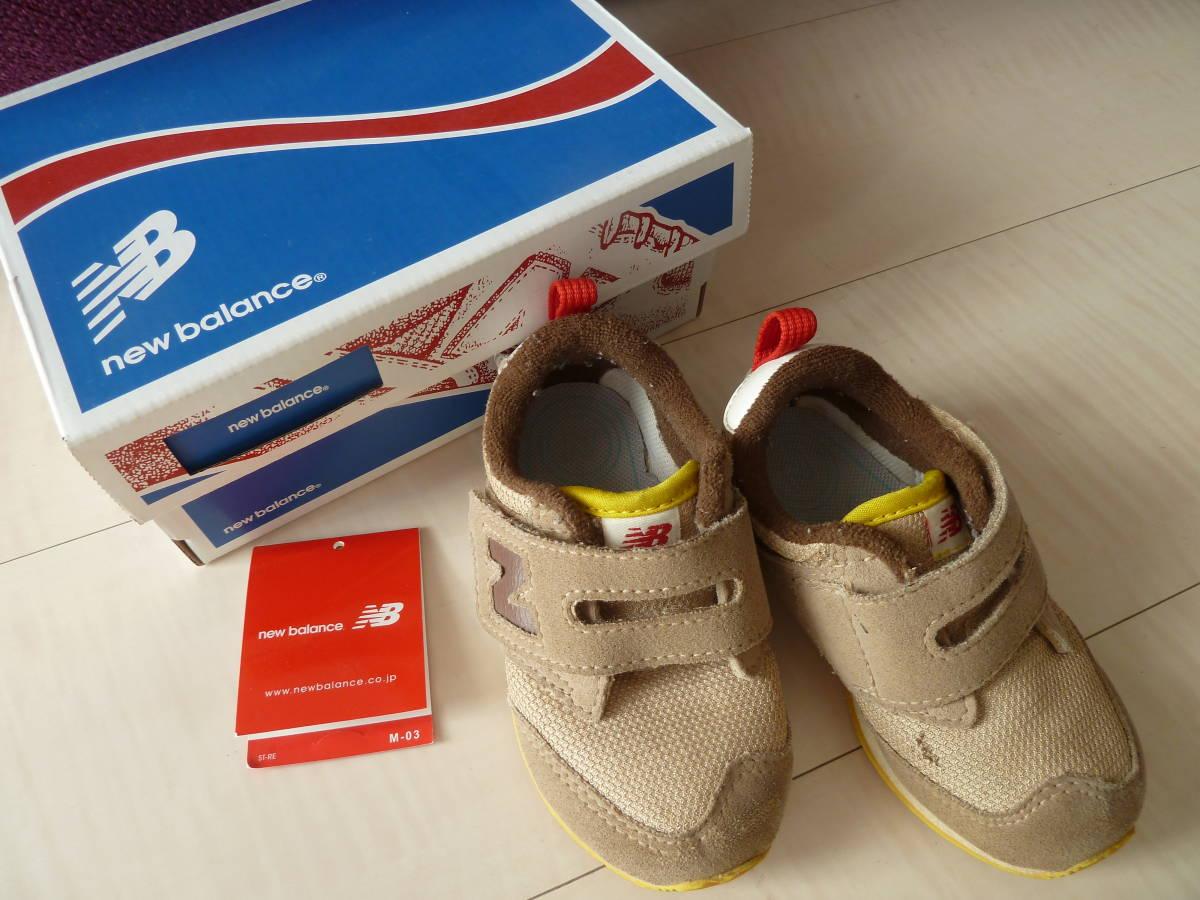 38001479000e0 ニューバランスNB子供靴ベビーシューズ キッズシューズ13.5cmマジックテープ式セカンドシューズ☆